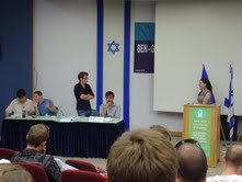 Shalom, Mme Speaker! A review on the Red Sea Open 2010