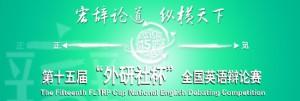 Juroren für Turnier in Peking gesucht