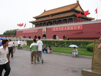 Beijing to Bid for World Debating Championships