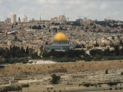 The Jerusalem Open 2015