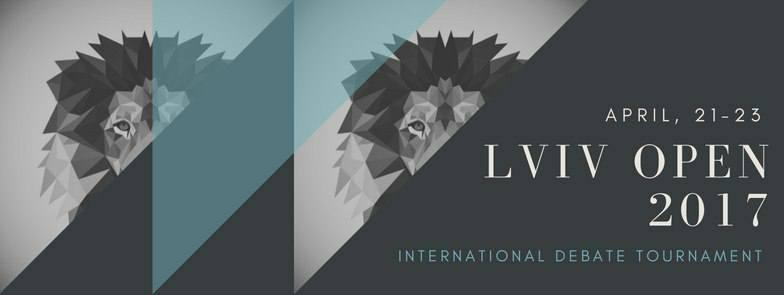 Lviv Open 2017