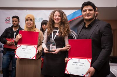 SupCom wins Tunisian National Debate Championship 2017